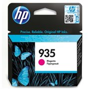 Cartridge HP C2P21AE